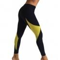 'Maybe Baby' Light Supplex Fitness Leggings